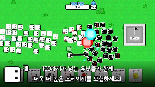ub124ubaa8uc655uad6d uc628ub77cuc778 1.4.5 screenshots 1