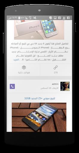 عمان العالمية لتسويق