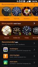 ZenWatch Manager screenshot thumbnail