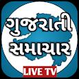 Gujarati News Live TV - Gujarati News Live