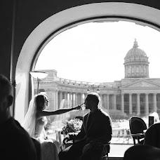 Wedding photographer Yuliya Kalugina (ju-k). Photo of 07.06.2018