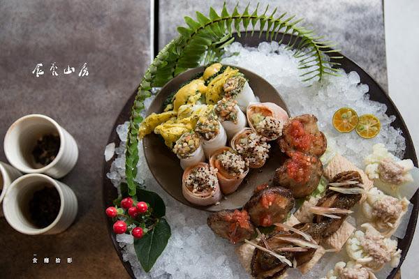 汐止餐廳 食養山房-禪風精緻無菜單料理,山裡的秘境餐廳