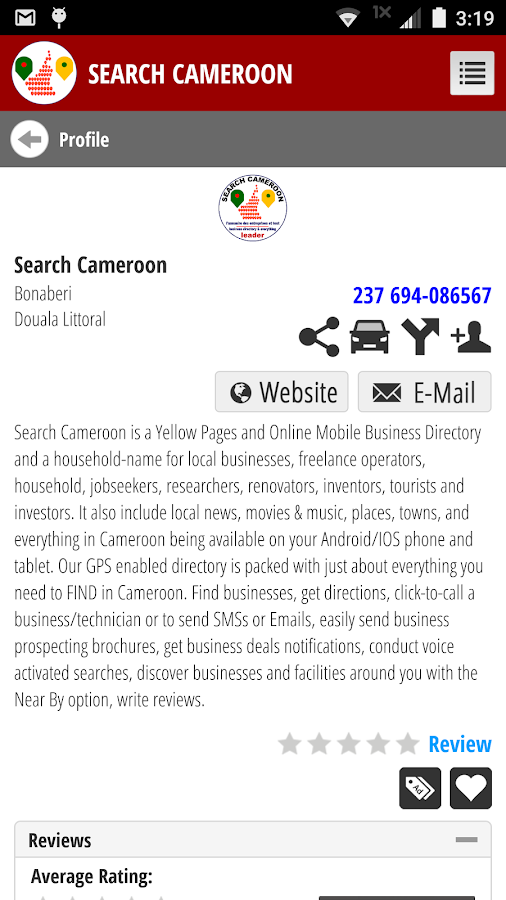 Search Cameroon Yellow Pages- screenshot