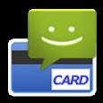 CardSMS (신용카드 승인내역 자동집계) apk