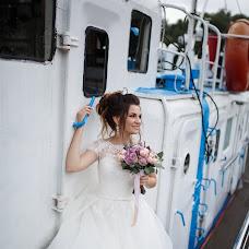 Wedding photographer Aleksandr Orlov (AlexandrOrlove). Photo of 11.02.2018