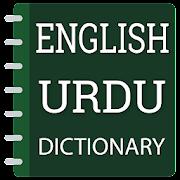 English To Urdu Translator - Urdu Dictionary