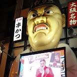 shinsaibashi district in osaka in Osaka, Osaka, Japan