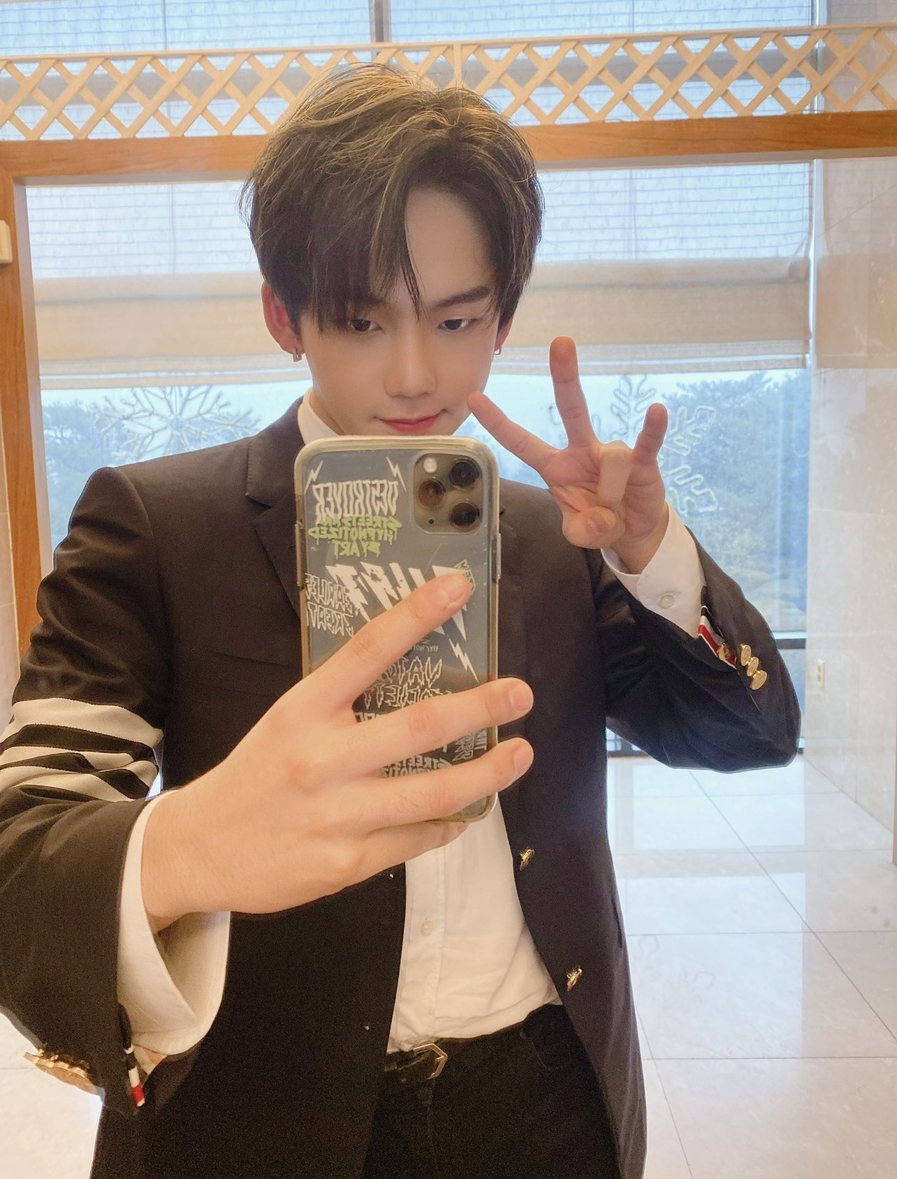 hyunsuk now