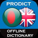 Bengali - English dictionary icon