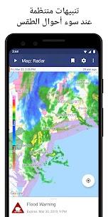 تحميل NOAA Weather Radar v1.35.0 رادار لتوقع الطقس للأندرويد مجاناً 2