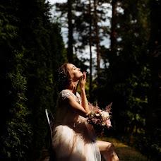 Wedding photographer Oksana Fomina (Sochok). Photo of 19.09.2017