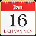 Lịch Vạn Niên 2016 icon