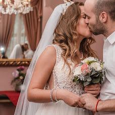Düğün fotoğrafçısı Elena Sviridova (ElenaSviridova). 07.02.2019 fotoları