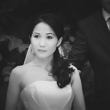 Φωτογράφος γάμων Aleksandr Vachekin (Alaks). Φωτογραφία: 21.09.2013