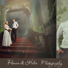 Wedding photographer Elena Ermolaeva (ermolaeva). Photo of 28.08.2016