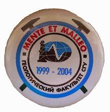 Photo: Значок выпускника геологического факультета Саратовского госуниверситета 2004 г. Вариант закатного значка большого диаметра и фон изображения – белого цвета.