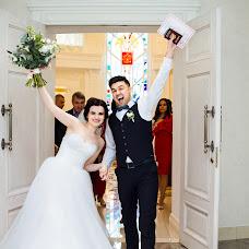Wedding photographer Vadim Pasechnik (fotografvadim). Photo of 29.01.2018