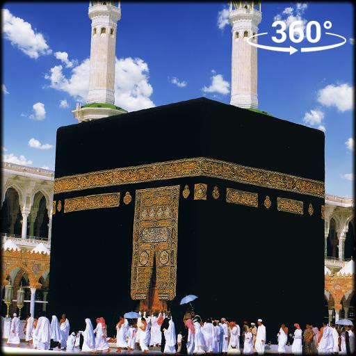 Khana Kaaba Live Wallpaper 3D Mecca Live Wallpaper