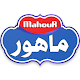 فروشگاه آنلاین ماهور mahuorstore Download on Windows