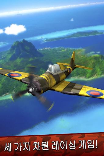 전쟁 항공 공격 무료 - 진짜 비행기 사격 게임