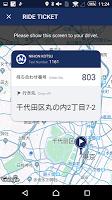 screenshot of JapanTaxi