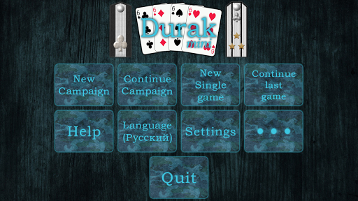 Durak mini 5.30 screenshots 1