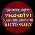Dumi Dictionary icon