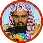 Al Sudais Full Quran Offline 1.0