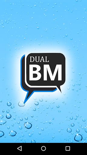 Dual BM Pro