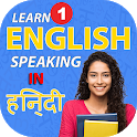 Learn English from Hindi - Dictionary & Translator icon