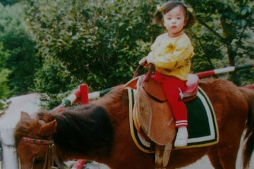 Dara 2NE1 childhood