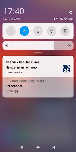 Captures d'écran de Sumy GPS Inclusive 6