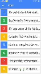 Punjabi Status Latest 2017 - náhled