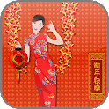 Chinese New Year e-Cards icon