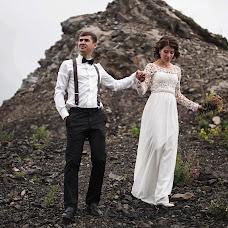 Wedding photographer Yuliya Stakhovskaya (Lovipozitiv). Photo of 08.08.2018