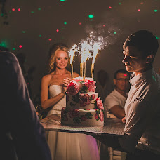 Wedding photographer Aleksandra Kopylova (aveasum). Photo of 21.08.2017