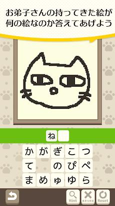 ネコの絵描きさんのおすすめ画像2