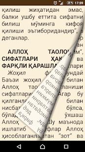 Эътиқод дурдоналари - náhled