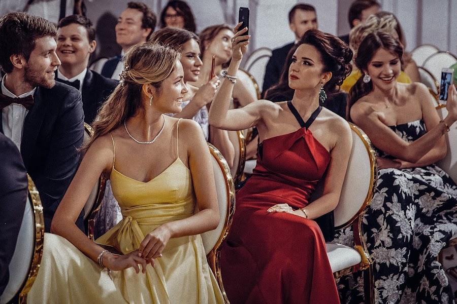 Wedding photographer Vasiliy Tikhomirov (BoraBora). Photo of 07.05.2018