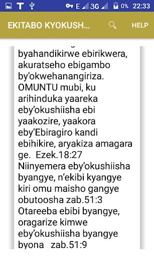 Ekitabo Ky'Okushaba screenshot 4
