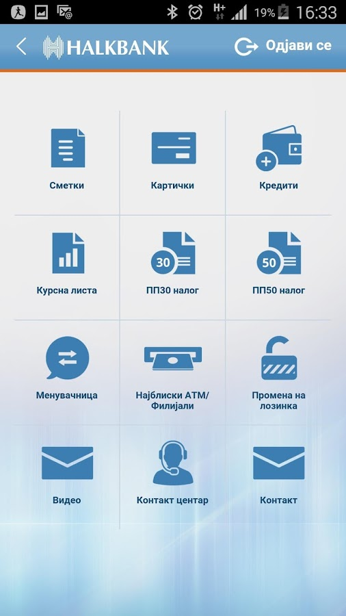 Halkbank Retail Mobile App- screenshot