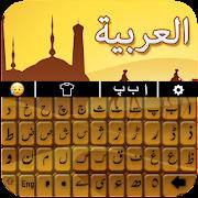 App Easy Arabic Keyboard - Arabic English Keyboard APK for Windows Phone