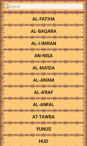 Quran and meaning in English screenshot 22