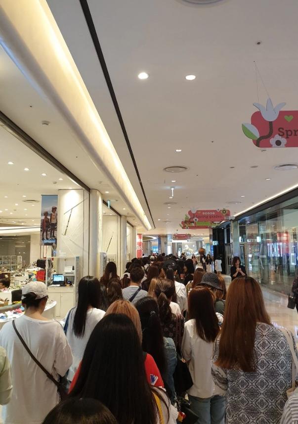 BTS Perfume line 3