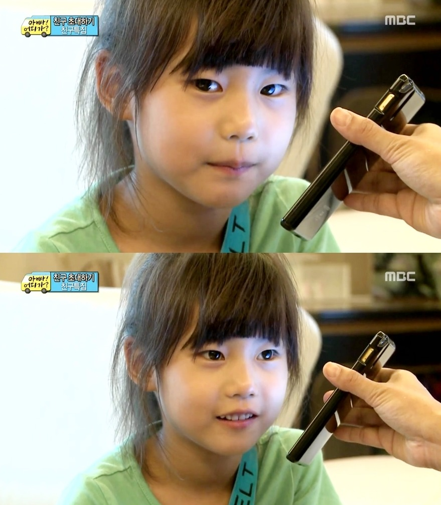 song jia then now 4
