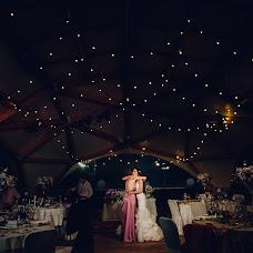 Wedding photographer Viktoriya Romanova (Panna). Photo of 15.10.2018
