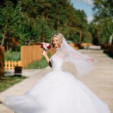 Wedding photographer Vitaliy Zybin (zybinvitaliy). Photo of 16.09.2016