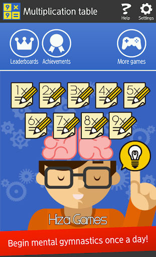 Multiplication table (Math, Brain Training Apps) 1.4.9 screenshots 1