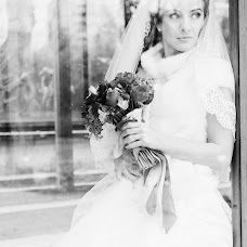 Wedding photographer Irina Belonosova (Belonosik). Photo of 12.11.2014