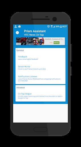 玩免費工具APP|下載Prism Assistant app不用錢|硬是要APP